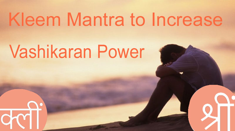 Powerful Kleem Mantra