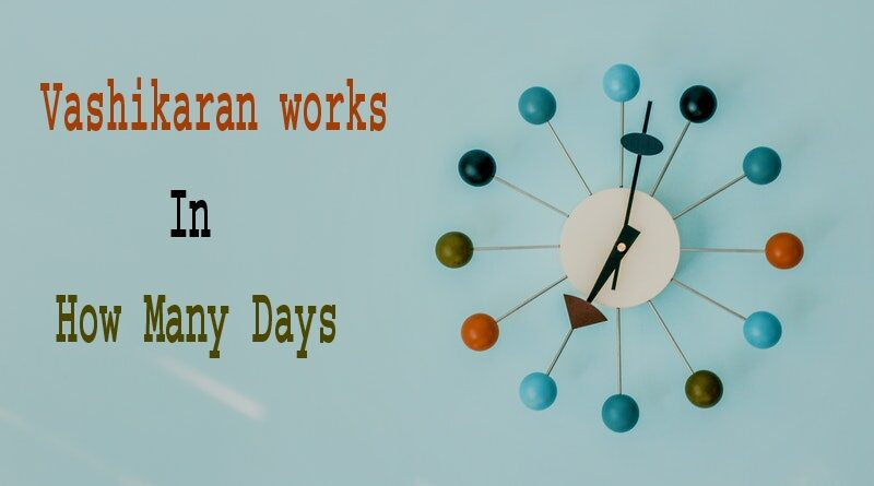 Vashikaran works in how many days