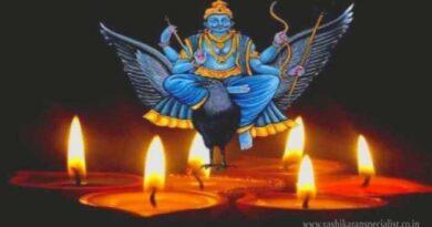 How to Remove Shani Dosha?